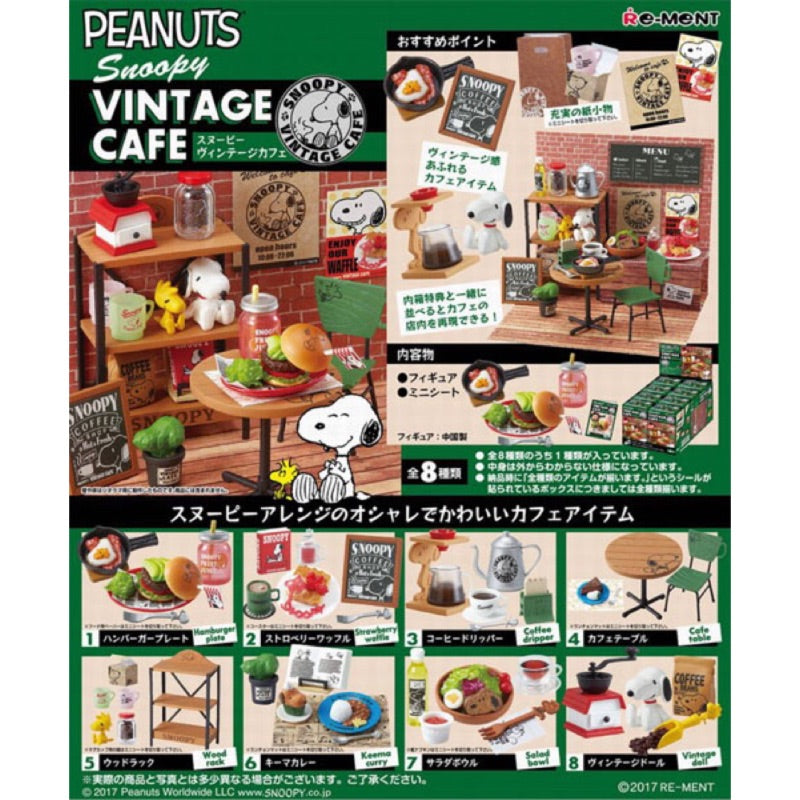 Re-Ment Peanuts - Snoopy Vintage Cafe (Set of 8) - Simply Toys