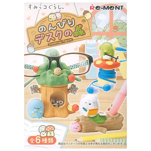 Re-Ment Sumikko Gurashi - Sumikko Desk Figure (Set of 6) - Simply Toys
