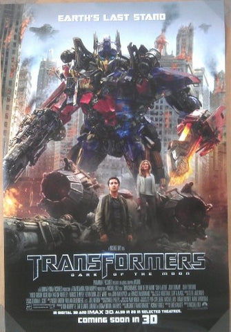 Transformers: Dark of the Moon (VUDU HD)