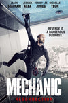 Mechanic Resurrection (iTunes HD)