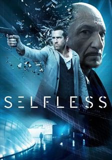 Self/less (UV HD)