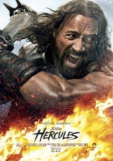 Hercules (UV HD)