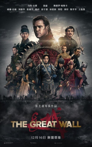 The Great Wall (iTunes 4K)