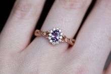Load image into Gallery viewer, Purple sapphire leaf twist halo ring
