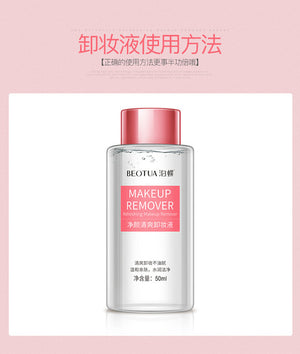 50ML makeup remover skincare magic eraser wipes cleanser cleansing oil  cleansing balm facial towel eye LIPS FACE