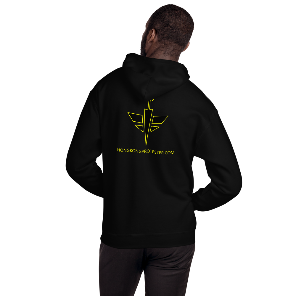 Hong Kong Protester Supporter Hoodie