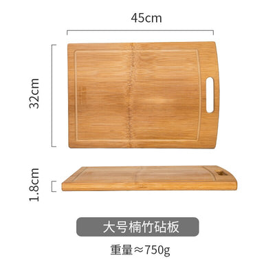 "MDZF 16.2*17.8""Chopping Blocks Kitchen Wood Food Plate Wooden Pizza Sushi Bread Whole Tray Cutting Board Kitchen Accessories"
