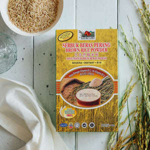 Nature's Own Brown Rice Powder - Serbuk Beras Perang Segera - 即溶糙米粉
