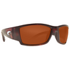 Costa Corbina Copper W580 Tortoise