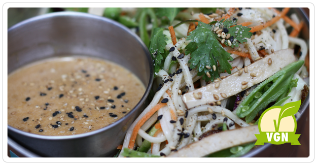 B Star - Miso Tahini Noodle Salad (VGN) - Serves 1