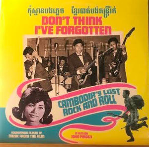 V/A - Don't Think I've Forgotten (Used LP)