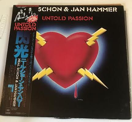 Neal Schon & Jan Hammer - Untold Passion (Used LP)