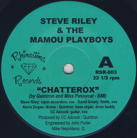 Quintron and Miss Pussycat/Steve Riley & the Mamou Playboys - Split