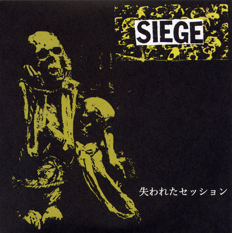Siege - Lost Session '91