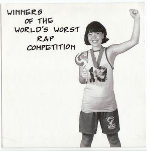 Black Tea - Winners Of The World's Worst Rap Competition