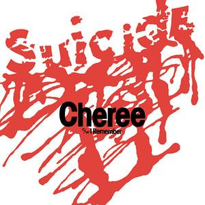 "Suicide - Cheree 7"" [Superior Viaduct]"