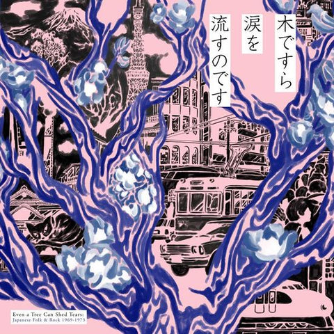 Even A Tree Can Shed Tears Lp - Japanese Folk And Rock Comp 2XLP