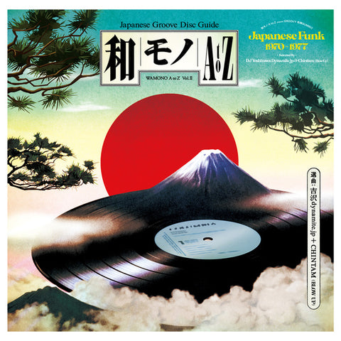 V/A WAMONO A to Z Vol. II - Japanese Funk 1970-1977 LP