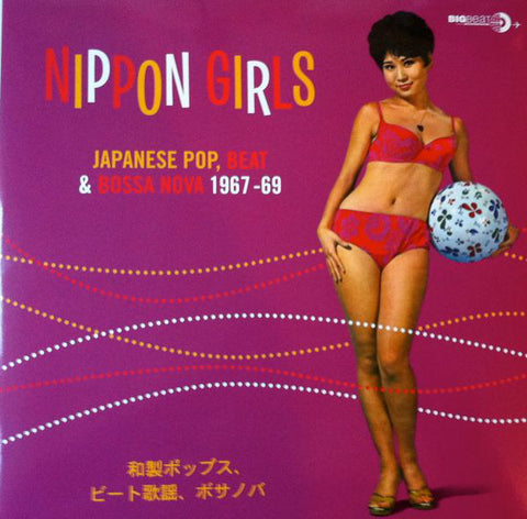 Various Artists - Nippon Girls: Japanese Pop Beat & Bossa Nova 1967-69