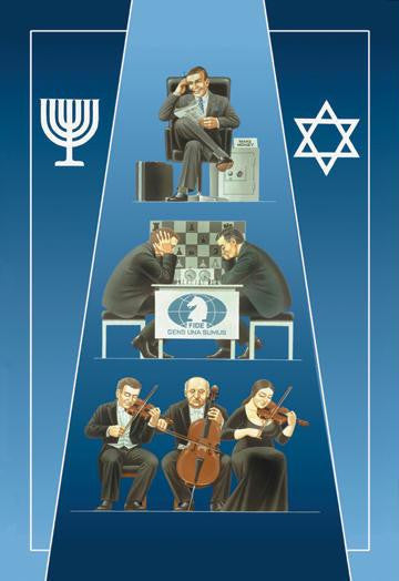 1 Jew (Banker) 2 Jews (Chess) 3 Jews (Orchestra) 20x30 poster