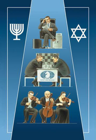1 Jew (Banker) 2 Jews (Chess) 3 Jews (Orchestra) 28x42 Giclee on Canvas