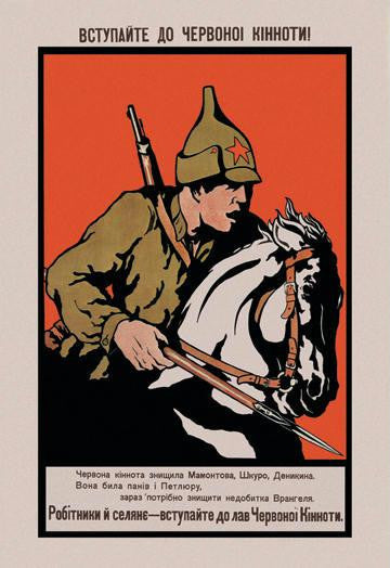 Volunteer for the Red Cavalry 12x18 Giclee on canvas