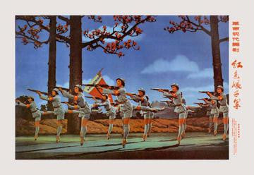 Modern Revolutionary Dance: Red Detachment of Women 12x18 Giclee on canvas
