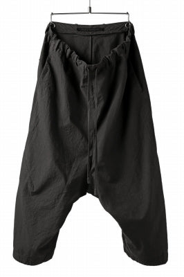 forme d'expression exclusive Fisherman Pants / Garment Dyed (Algae)