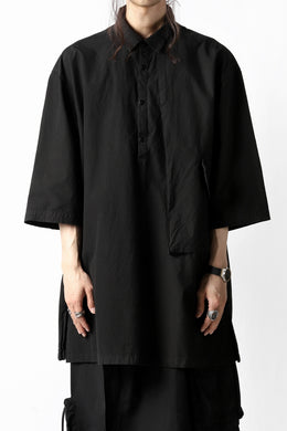 The Viridi-anne BIG SIZED HALF SLEEVE SHIRT / GARMENT DYED