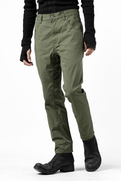 Zero Water-repellent 8-Pocket Active Stretch Pants (KHAKI)