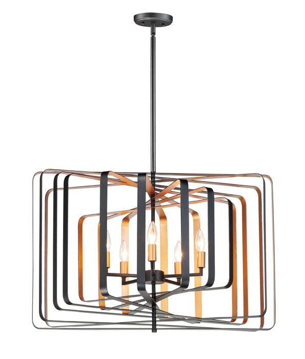 Radial 5-Light Pendant