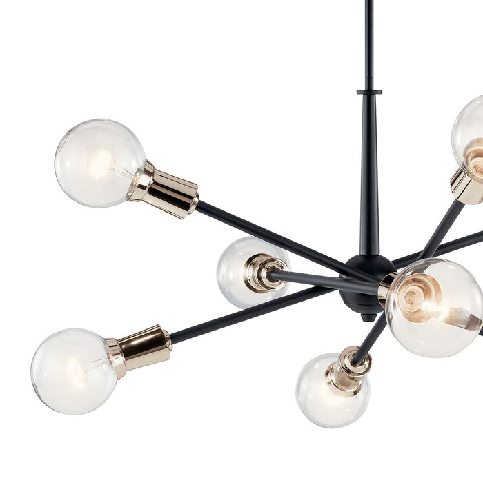 Armstrong 8 Light Chandelier