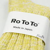 RoToTo - Low Gauge Slub Socks - Lime