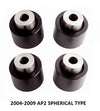 "Ballade Sports 00-09 Honda S2000 Rear Upper ""A"" Arm Solid Bushings Kit"
