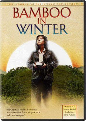 bamboo in winter movie dvd