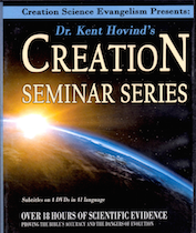 Creation Series by Kent Hovind (8 DVD's)