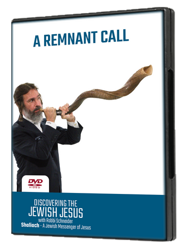 A Remnant Call