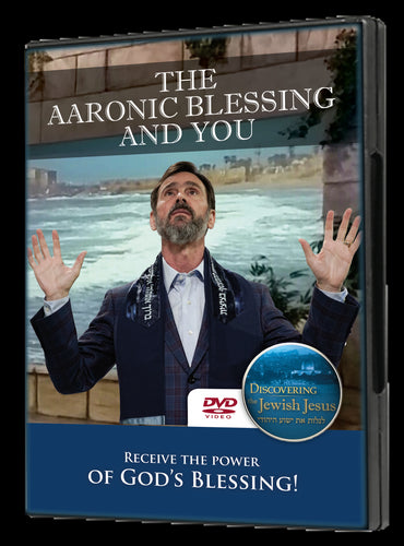 The Aaronic Blessing and You