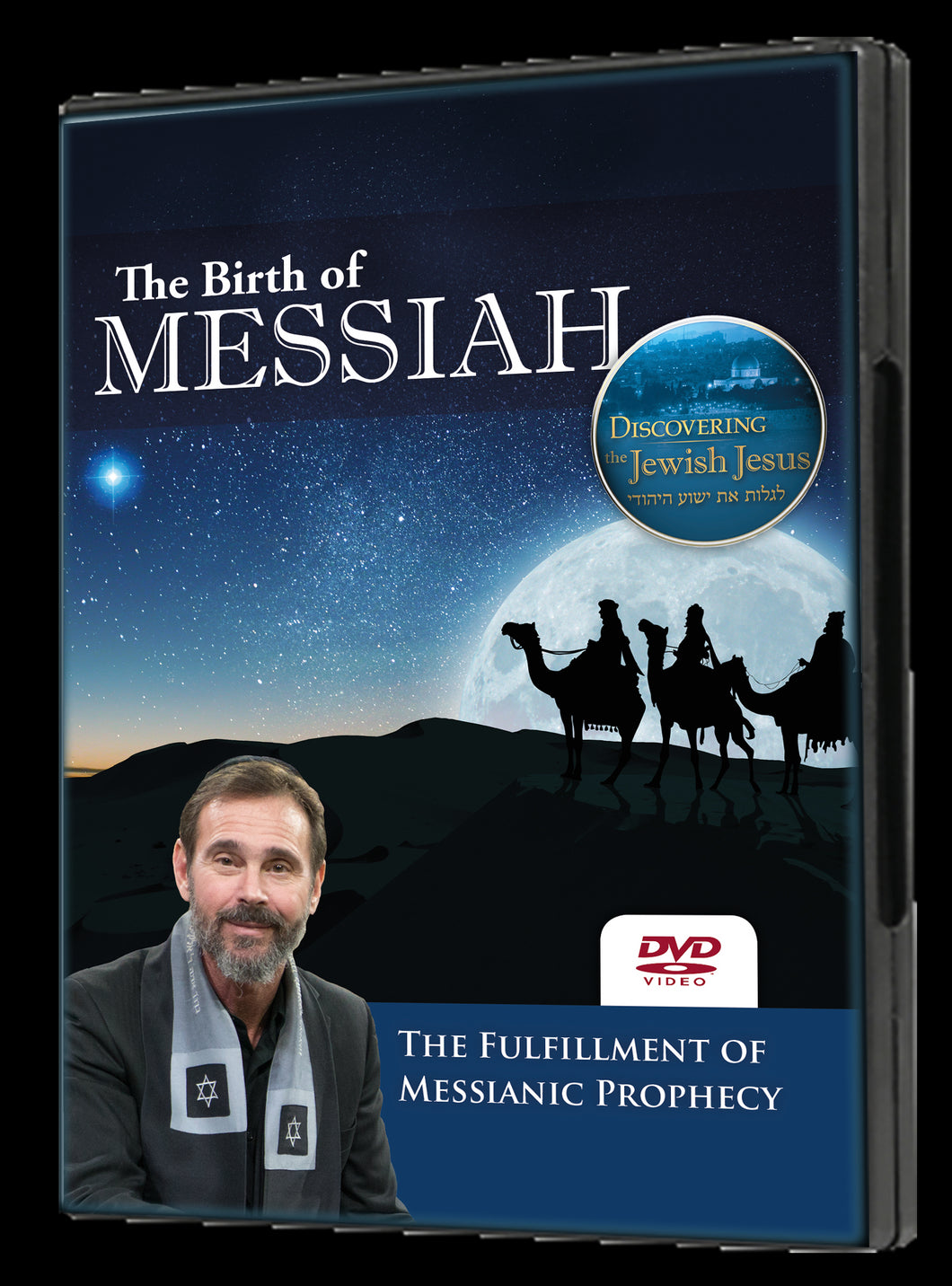 The Birth of Messiah