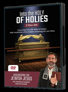 Into The Holy of Holies