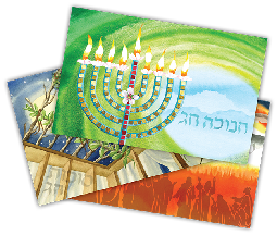Seven Greeting Card Set - The Feasts of Israel