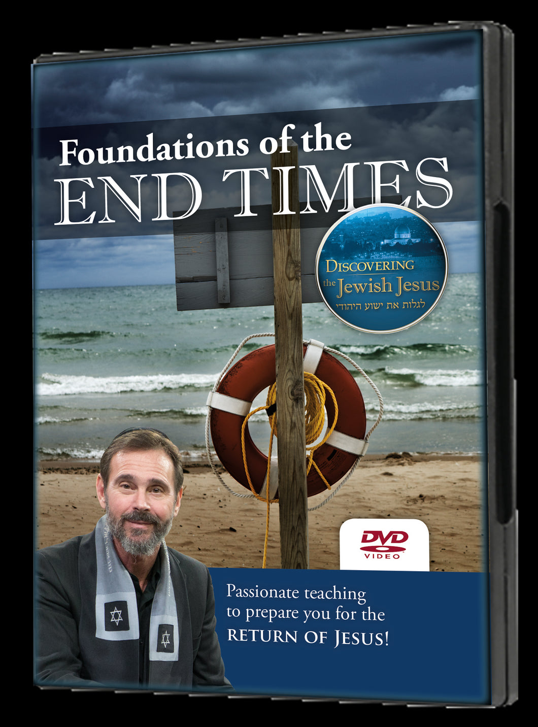 Foundations of the End Times