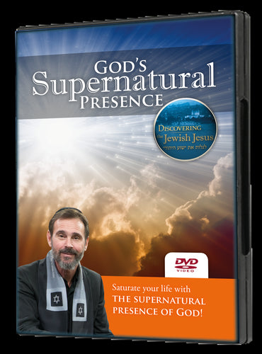 God's Supernatural Presence