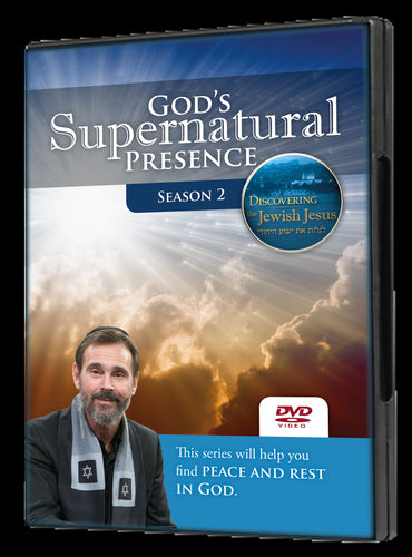 God's Supernatural Presence Season 2