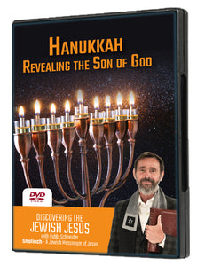 Hanukkah:  Revealing the Son of God