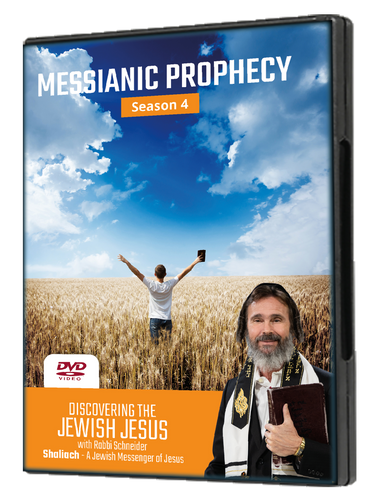 Messianic Prophecy Season 4