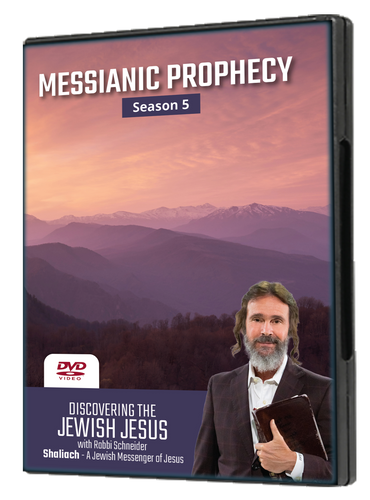 Messianic Prophecy Season 5