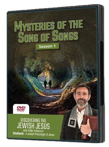 Mysteries of the Song of Songs Season 1