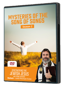 Mysteries of the Song of Songs Season 2