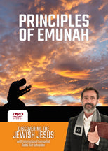 Principles of Emunah